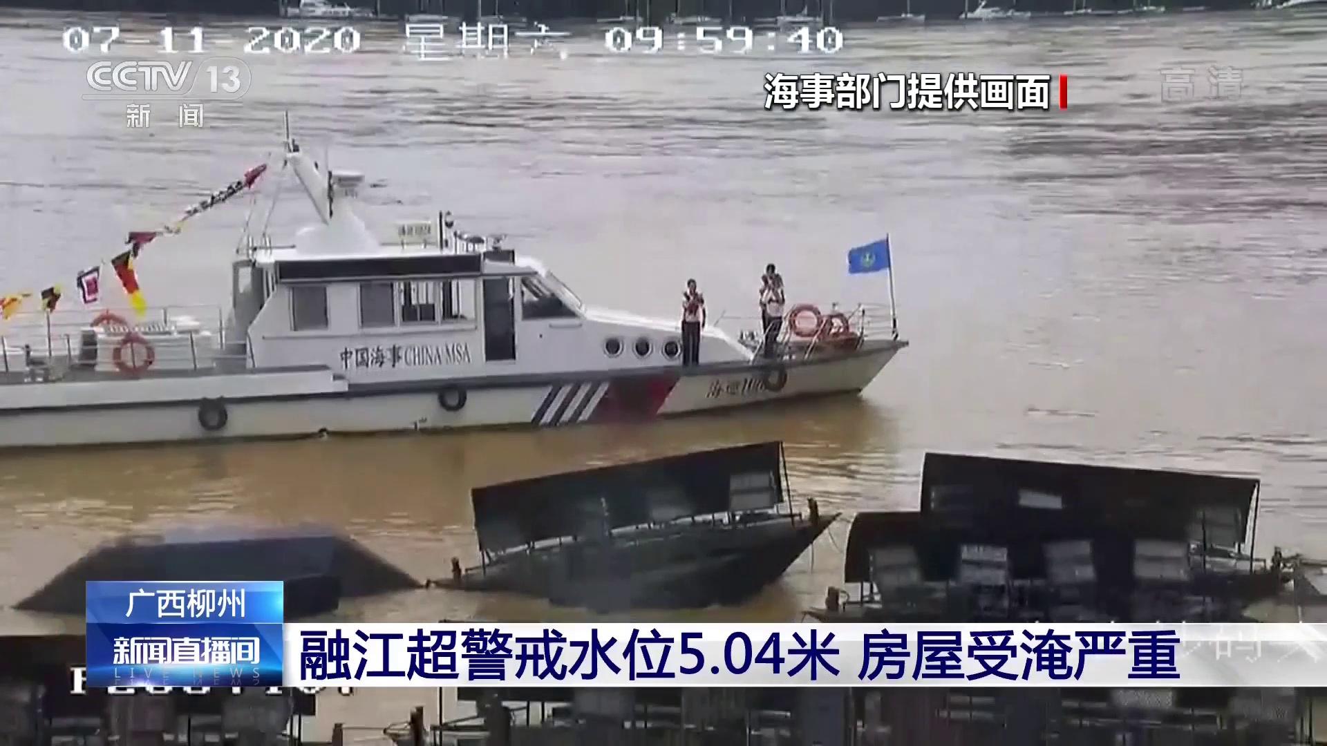 广西融水县今天水位倒灌,街道受淹严重