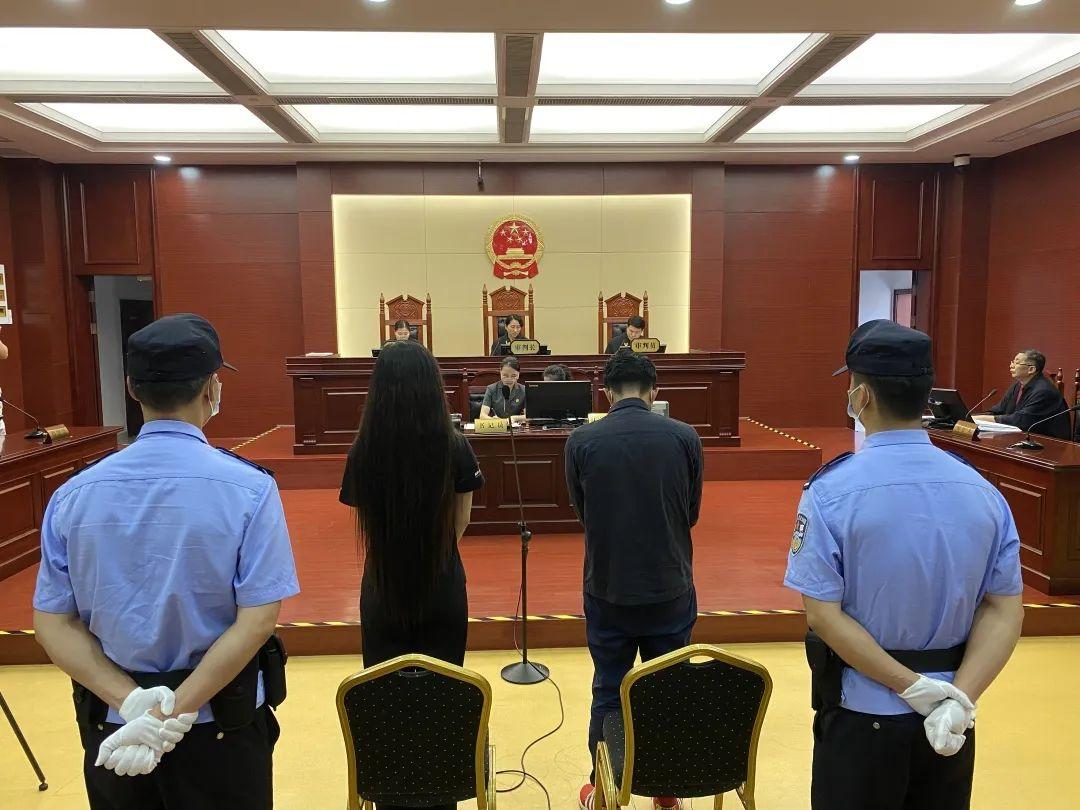 三清山巨蟒峰损毁案二审宣判:判决驳回上诉,维持原判