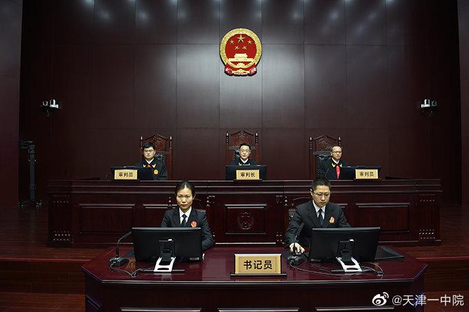 中共陕西省委原书记赵正永受贿案一审开庭