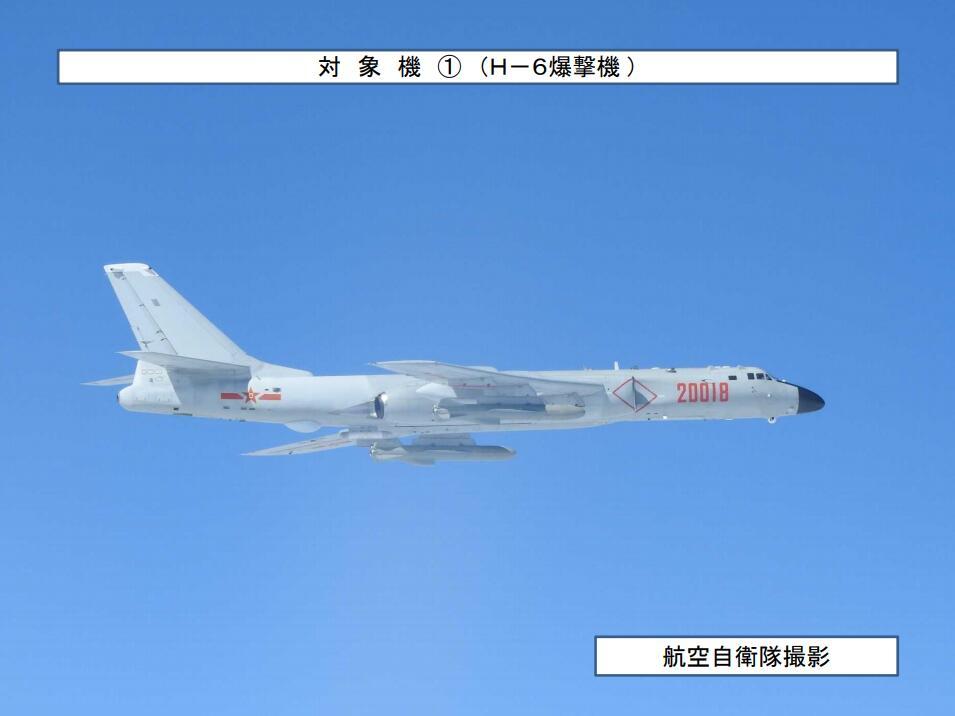 日本航空自卫队拍摄到的轰-6K轰炸机照片