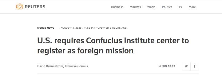 """果不其然!蓬佩奥宣布要求孔子学院美国中心登记为""""外国使团"""""""