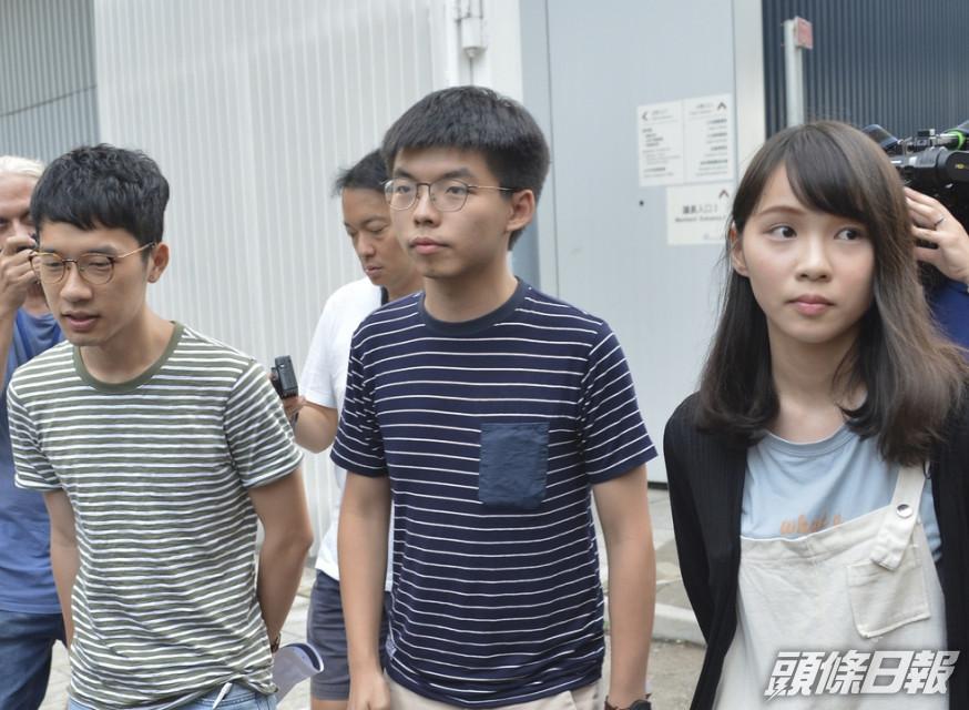 罗冠聪(左起)、黄之锋、周庭(图源:香港《头条日报》)
