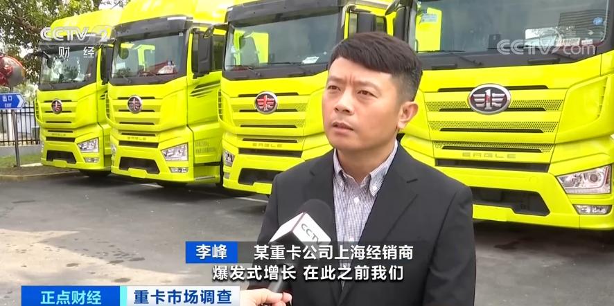 提车要等40天、车间工人24小时连轴转 重卡车九月份大增八成