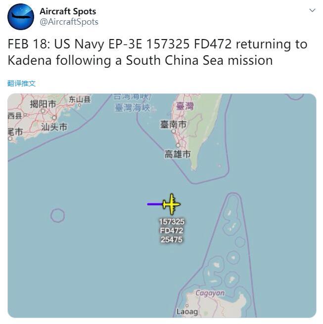 """美军EP-3E""""白羊座""""电子侦察机飞行路线"""