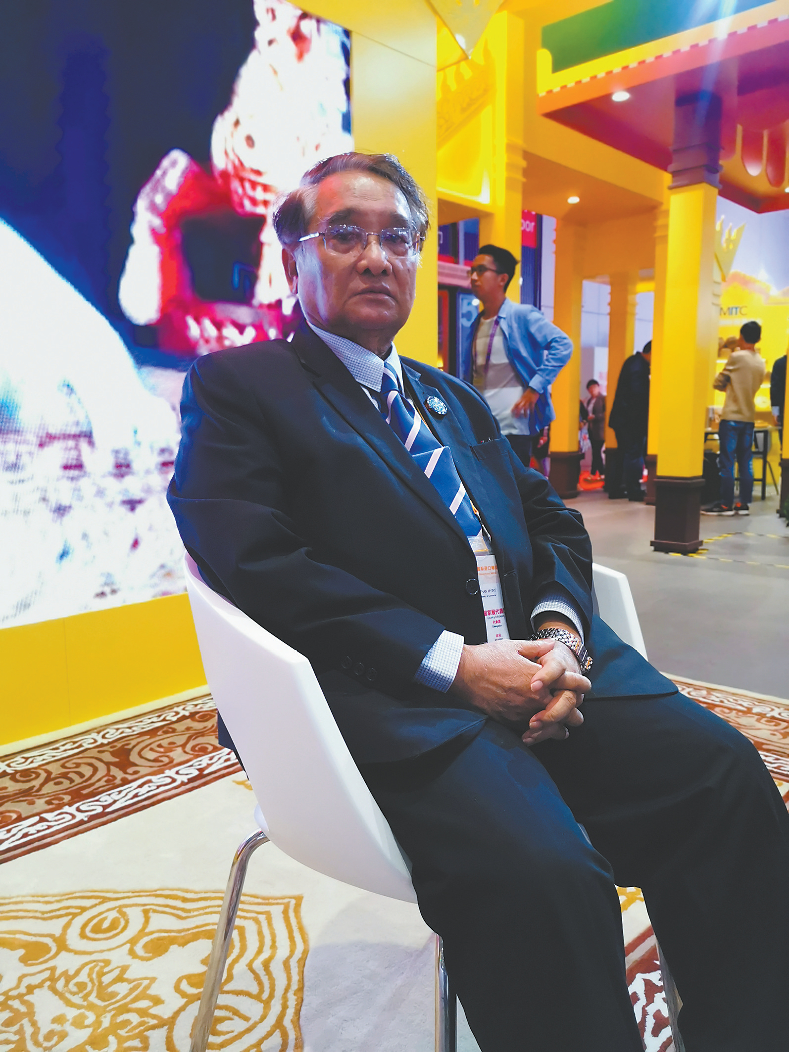 缅甸商务部长吴丹敏