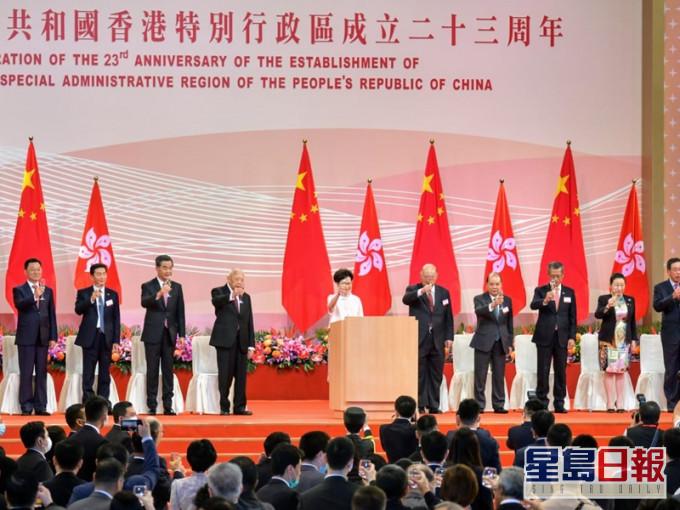 林鄭月娥出席七一酒會(圖片來源:香港《星島日報》)