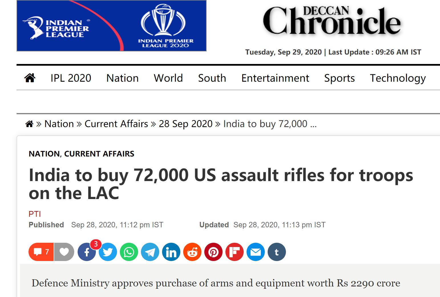 【千牛帮】_印媒:敏感时刻,印度国防部批准229亿军购