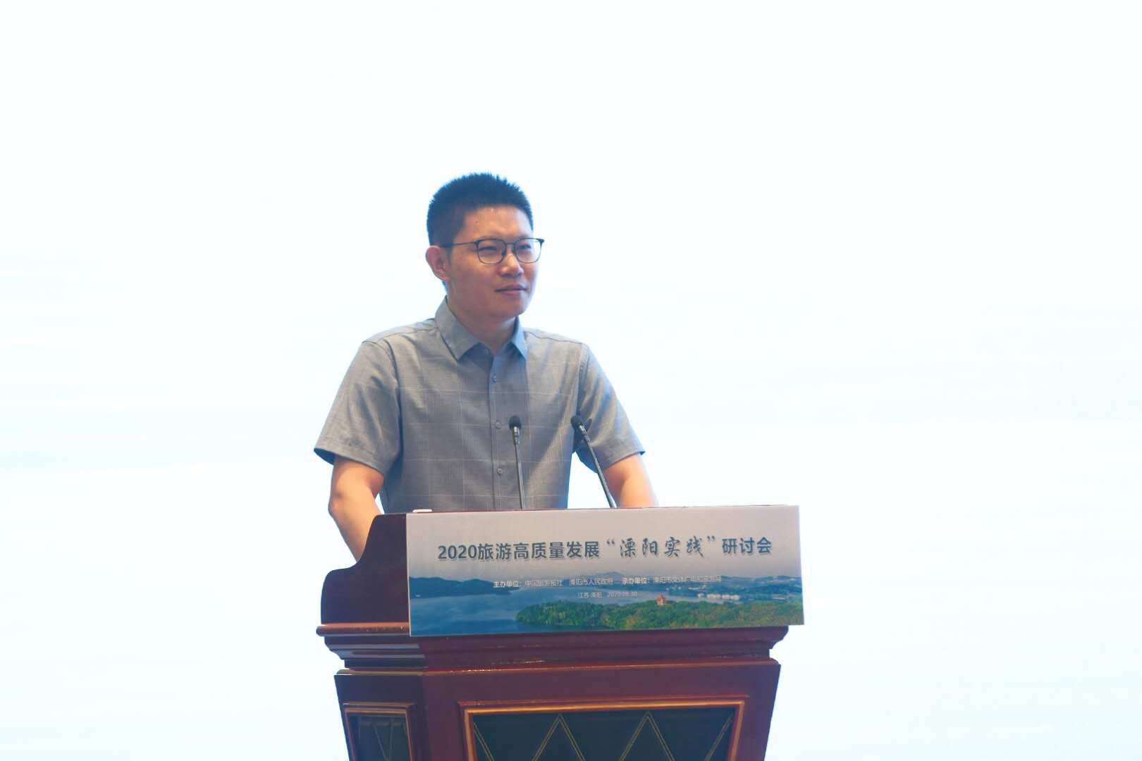 图片为中国旅游报社副社长胥波致辞