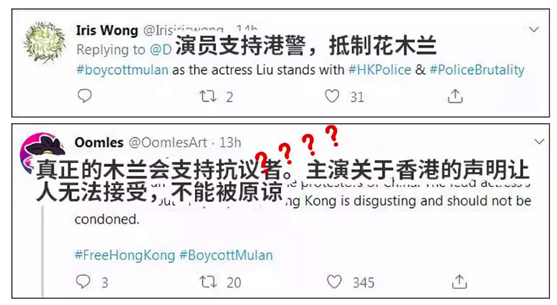 刘亦菲主演的《花木兰》上线,乱港分子黄之锋马上跳出来碰瓷