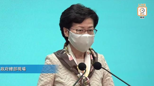 林郑月娥在行政会议前会见记者(图片来源:港媒视频截图)