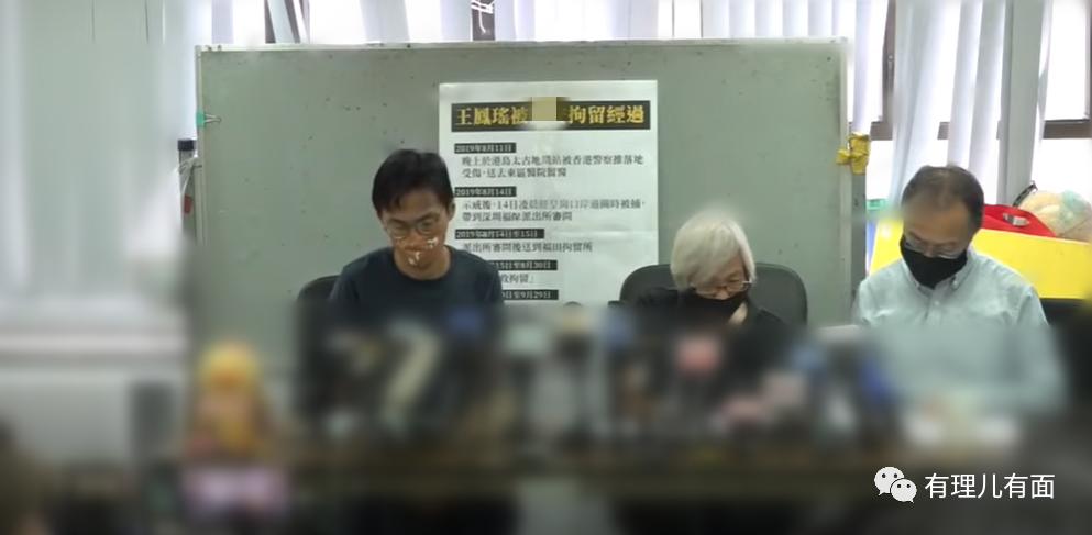 """有理儿有面:香港这个""""王婆""""厉害了!不卖瓜,专卖国!"""